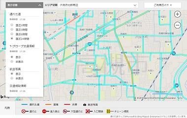 地震 トヨタ 大阪 通れた道
