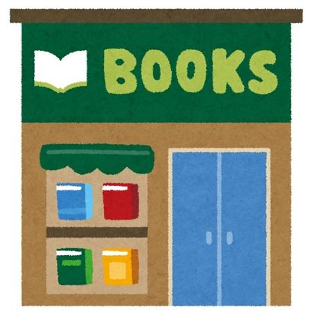 震災で散乱した本は全て破棄されてしまう? SNSで心配の声、書店に聞いた