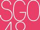 ベトナム・ホーチミンを拠点とする「SGO48」が結成決定! 7番目の海外姉妹グループ