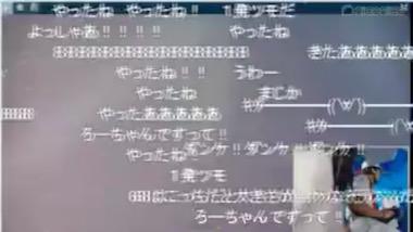 呂500 潜水艦 Uボート 若狭湾 浦環
