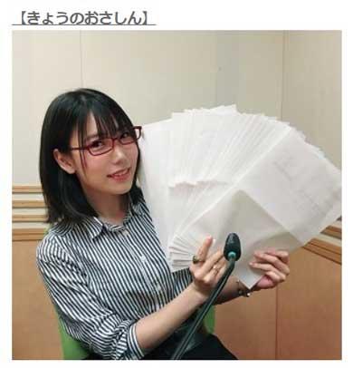 相坂優歌 短期休養 けものフレンズ 声優 相坂くんのリトマス紙