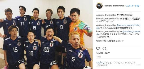 じゅんいちダビッドソン 本田圭佑 ものまね サッカー 予言 セネガル ゴール
