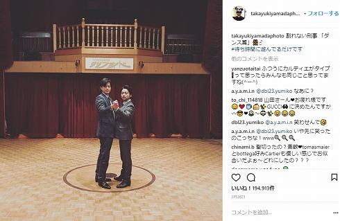 山田孝之 小栗旬 結婚式 すんくん