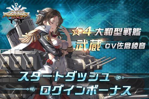 艦これアーケード 類似 関連性 アビスホライズン セガ DMM KADOKAWA
