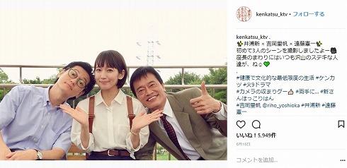 吉岡里帆 ひょっこりはん 健康で文化的な最低限度の生活 遠藤憲一 井浦新 出演者