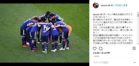 サッカー ワールドカップ W杯