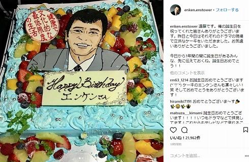 遠藤憲一 吉岡里帆 誕生日 健康で文化的な最低限度の生活 サプライズ バースデーケーキ
