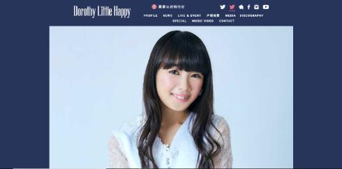 Dorothy Little Happy DLH 高橋麻里 アイドル 卒業 解散 白戸佳奈