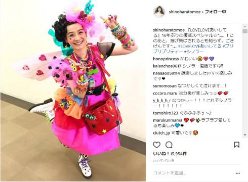 篠原ともえ シノラー デビュー 歌手 ファッション 16歳 宙ガール