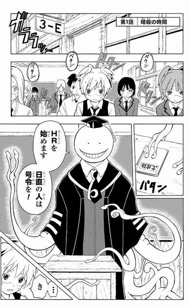 ジャンプスタートダッシュ漫画賞 週刊少年ジャンプ 漫画賞 冒頭 松井優征