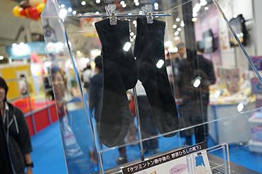 ひろし 靴下