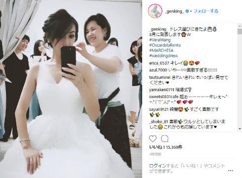 GENKING JUNJUN 彼氏 結婚 改名 性転換 ウエディングドレス