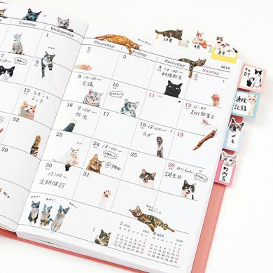 手帳であそぶ猫シール