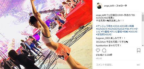 アンジェラ 芽衣 KUNOICHI グラビアアイドル 10頭身モデル