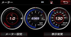 86 GR SPORT toyota トヨタ