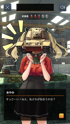戦車頭女子 World of Tanks Blitz