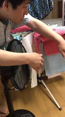 全盲 旦那さん 洗濯物 干し方 扇風機 回る