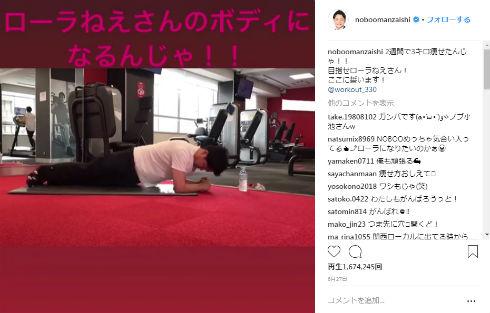 千鳥 ノブ 大悟 ファッション クセがすごい 西川貴教 お笑い