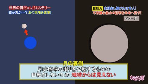 http://image.itmedia.co.jp/nl/articles/1807/10/nt_170710kikka1.jpg