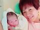 元バレー日本代表、高橋みゆきが第1子出産 ブログではわが子との2ショットも