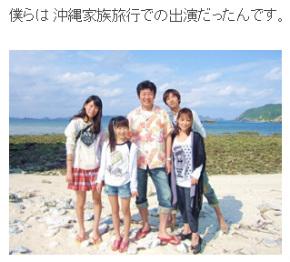 布川敏和 つちやかおり 離婚 家族 隼汰 桃花 花音 寿司