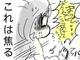 ベランダのカギを内側からカチャッ! 漫画:育児あるあるに見舞われたときの心得とは