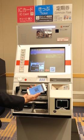 東急 お金 銀行 ATM 引き出し