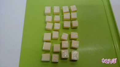 ねとめし バジルチーズ