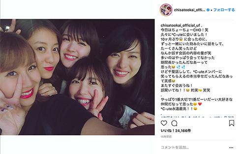 ℃-ute 再会 10カ月ぶり 矢島舞美 鈴木愛理 岡井千聖 萩原舞 中島早貴