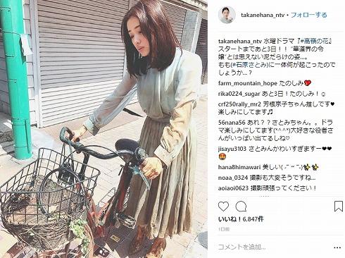 高嶺の花 ドラマ 石原さとみ 峯田和伸 野島伸司 日テレ キャバ嬢 キャバクラ
