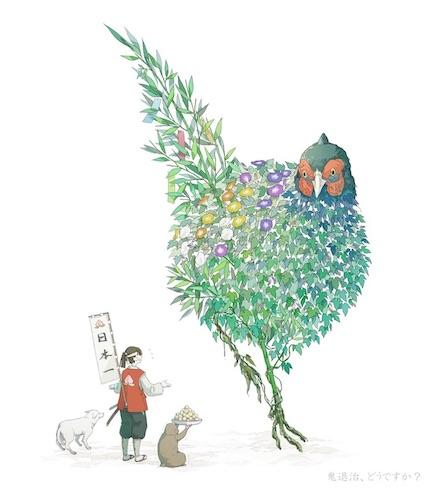 嘉村ギミ 精霊鳥