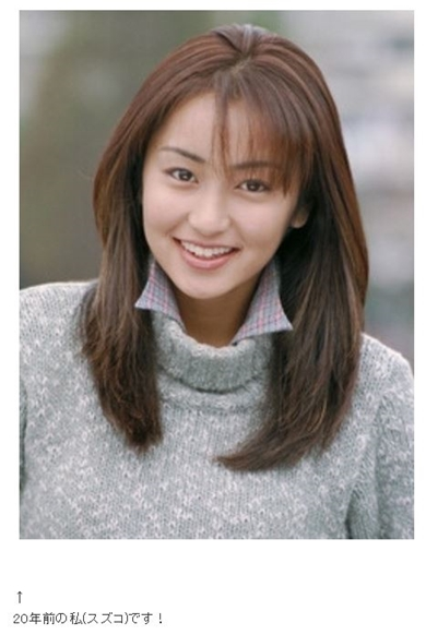 矢田亜希子 女子高生 18歳 2歳 幼少期