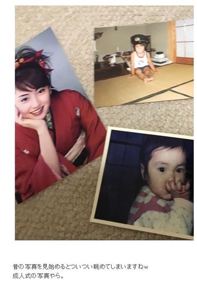 矢田亜希子 女子高生 16歳 2歳 成人式