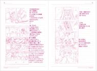 プピポー! 押切蓮介 アニメ ハイスコアガール DVD&Blu-ray ポーちゃん 若葉