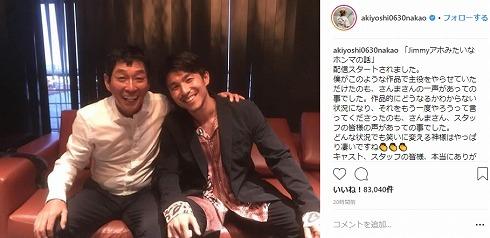 明石家さんま 中尾明慶 ジミー大西 Netflix Jimmy〜アホみたいなホンマの話〜