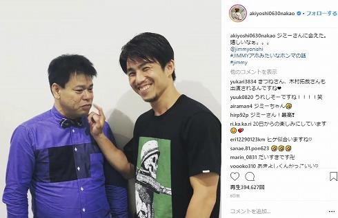 明石家さんま 中尾明慶 ジミー大西 Netflix オリジナルドラマ Jimmy〜アホみたいなホンマの話〜