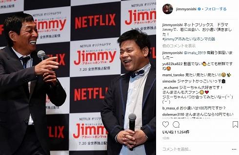 明石家さんま 中尾明慶 ジミー大西 Netflix オリジナルドラマ Jimmy〜アホみたいなホンマの話〜 完成披露試写会