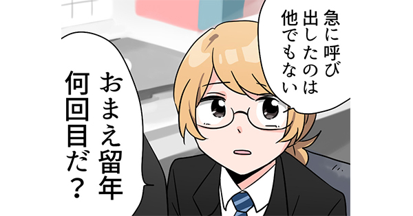 """【マンガ】夏の甲子園、留年しまくれば""""超高校級""""の選手になれるのか"""