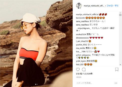 西内まりや モデル 女優 歌手 ライジングプロ・ホールディングス 休業