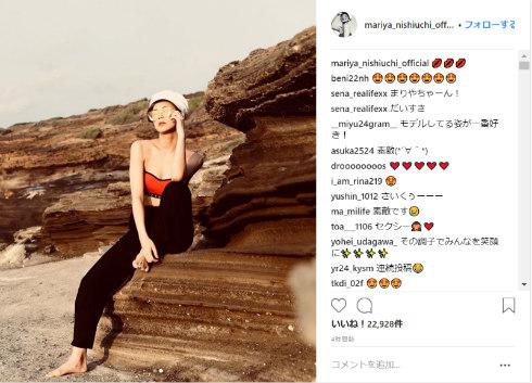 西内まりや モデル 女優 歌手 株式会社ライジングプロ・ホールディングス 休業