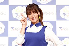 深田恭子 深キョン CM 教育番組 おねえさん 東京ガス コスプレ