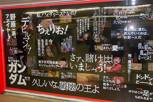 Netflix アニメ 名言 ジャック プロムナード
