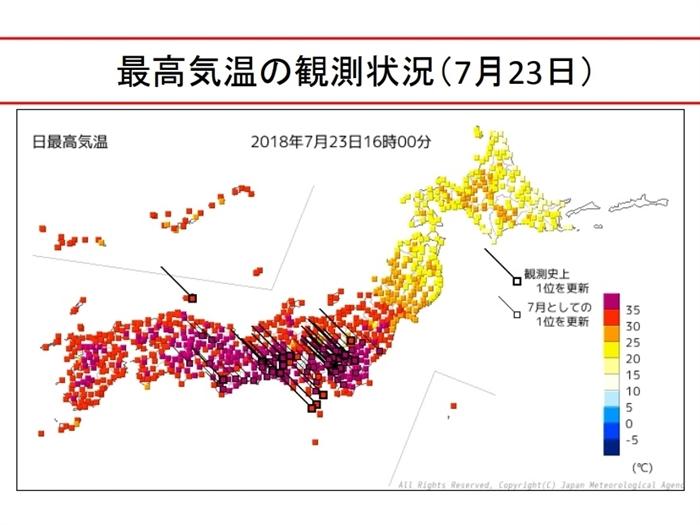 気象庁「猛暑を災害と認識」 高温は8月上旬まで続く見込み