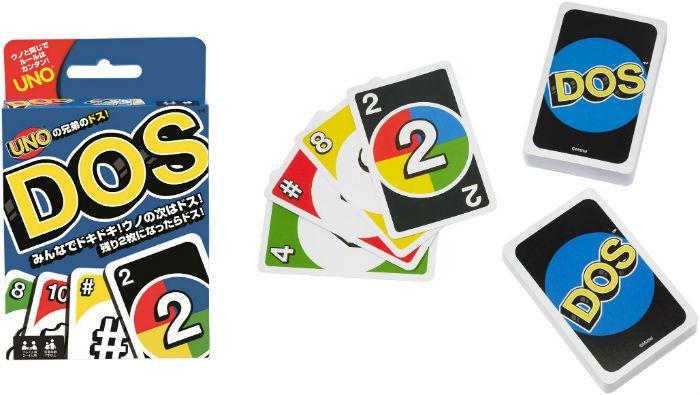 「ウノ」の兄弟カードゲーム「DOS(ドス)」登場 残り2枚で「ドス!」と叫ぶ