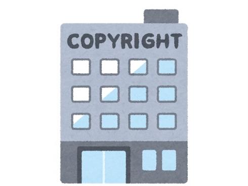 東京地裁、違法アップローダーの氏名・住所の開示を命じる判決 権利会社が昨年10月より要求
