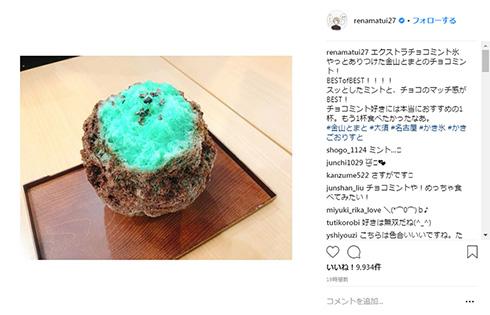 SKE48 松井玲奈 かきごおりすと Instagram グルメ かき氷 スイーツ