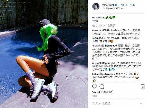 ローラ 髪色 ヘアスタイル ウィッグ Instagram