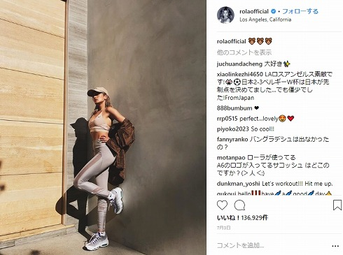ローラ 髪色 ヘアスタイル ウィッグ Instagram ワークアウト