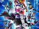 最後の平成ライダー「仮面ライダージオウ」発表 全ての平成ライダーの力を操る「タイムトラベルライダー」