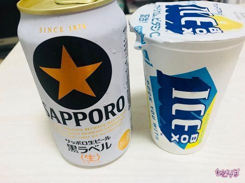 ICEBOX 缶ビール ねとめし